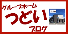 ght-blog-bana20171117_220x110.png