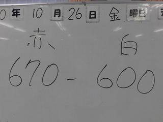 CIMG4003.JPG