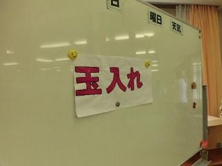 blog20191025-11.JPG