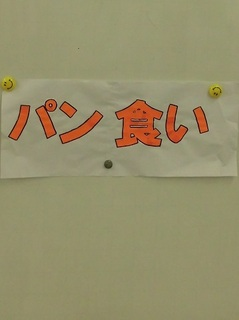 blog20191025-15.JPG
