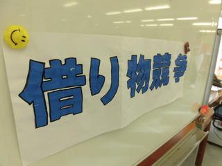 blog20191025-6.JPG
