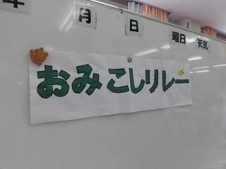 blog20191025-8.JPG