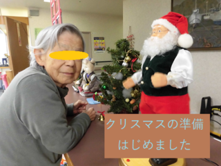 blog20191128-1.png