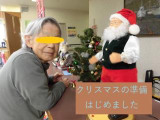 blog20191128-1.png