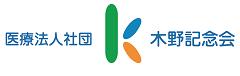 kinokinen_logo_240x76.png